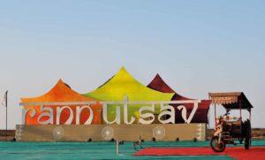 The Tent City, Rann Utsav: Great Rann of Kutch